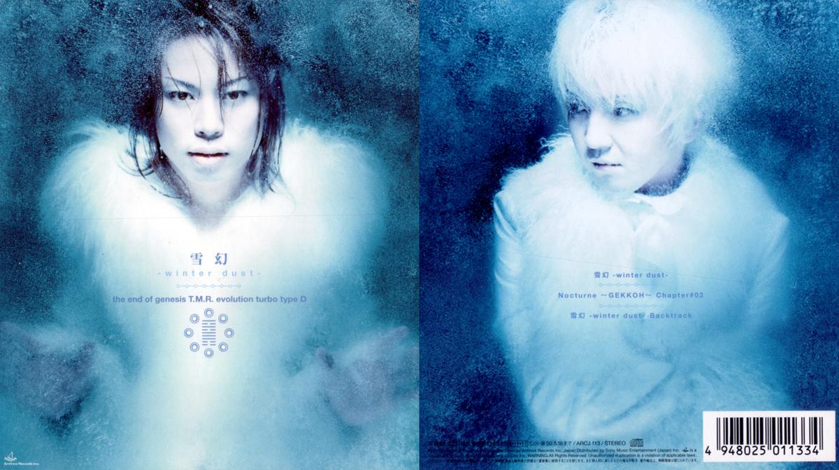 f:id:chikichikichi:20201018162704j:plain