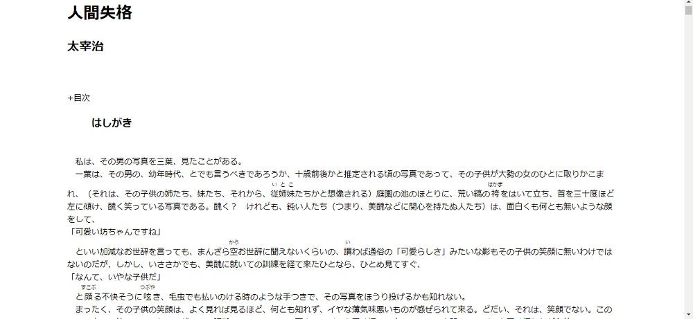 f:id:chikinkatsu:20180723223506j:plain
