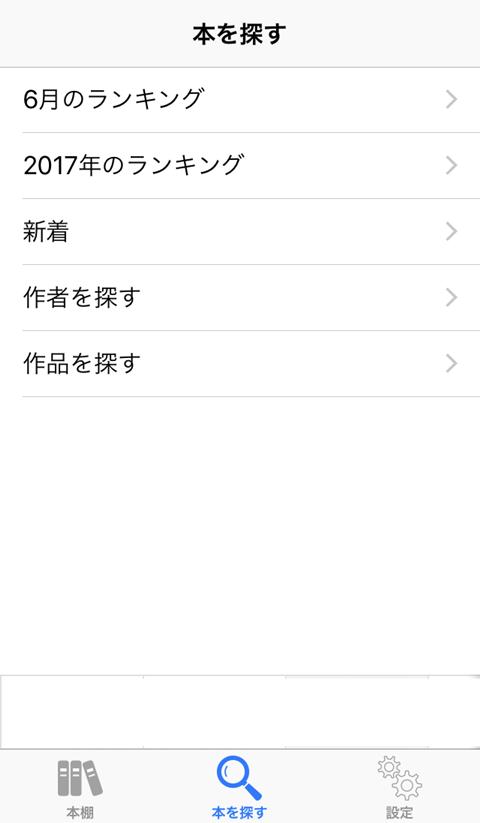 f:id:chikinkatsu:20180723231115p:plain