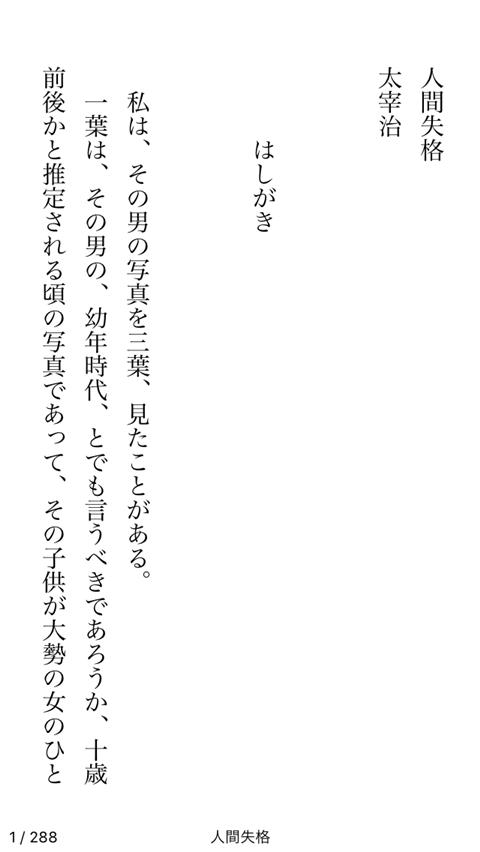 f:id:chikinkatsu:20180723231229p:plain