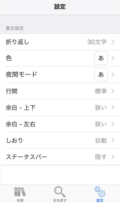f:id:chikinkatsu:20180723231358p:plain