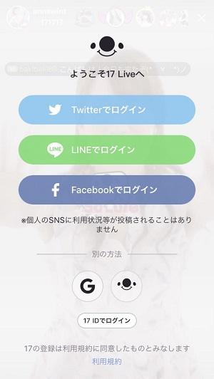 f:id:chikinkatsu:20180823204521j:plain