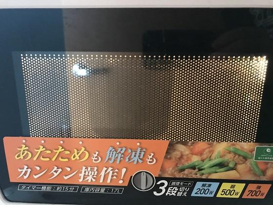 f:id:chikinkatsu:20180826140505j:plain