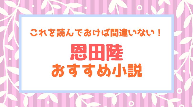 f:id:chikinkatsu:20180829224551j:plain