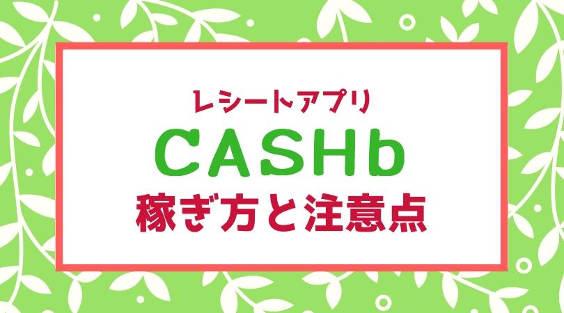 f:id:chikinkatsu:20180904190626j:plain