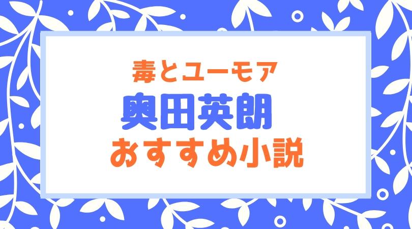 f:id:chikinkatsu:20180906003458j:plain