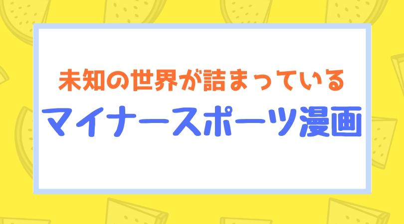f:id:chikinkatsu:20180906205355j:plain
