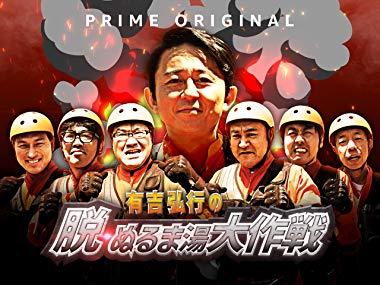 f:id:chikinkatsu:20180908114306j:plain