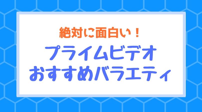 f:id:chikinkatsu:20180908160427j:plain