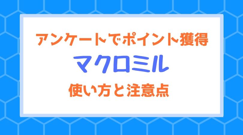 f:id:chikinkatsu:20180909165749j:plain