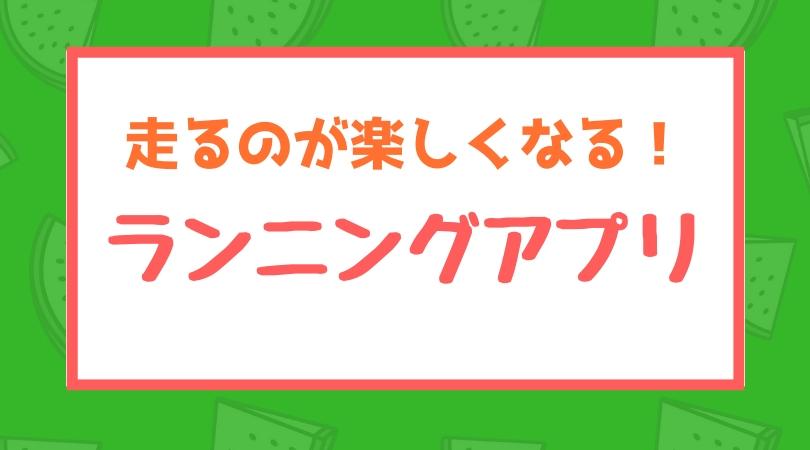 f:id:chikinkatsu:20180909170421j:plain