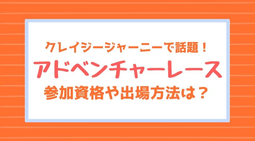 f:id:chikinkatsu:20180909171022j:plain