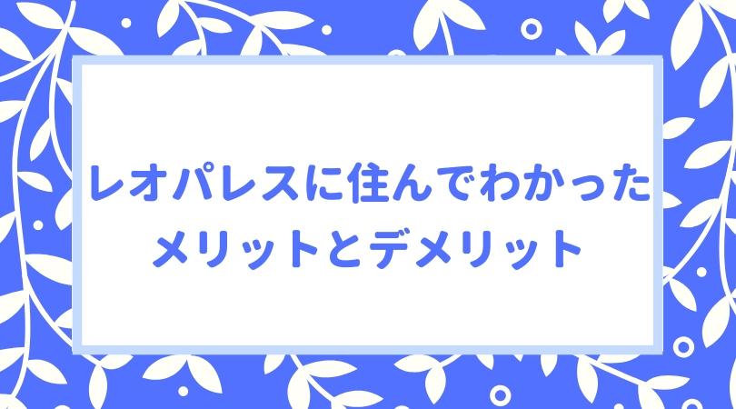 f:id:chikinkatsu:20180909172207j:plain