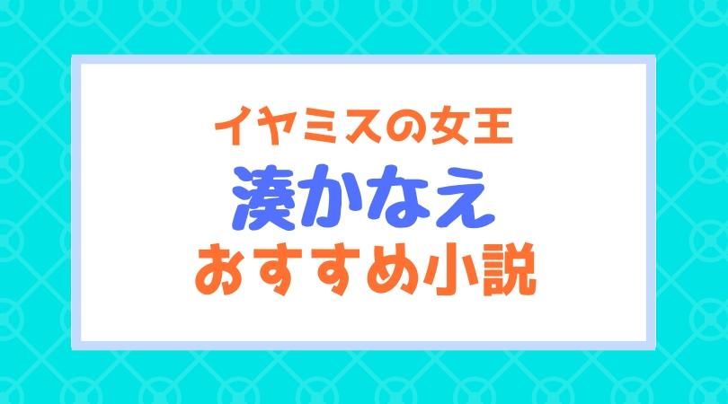 f:id:chikinkatsu:20180911221450j:plain