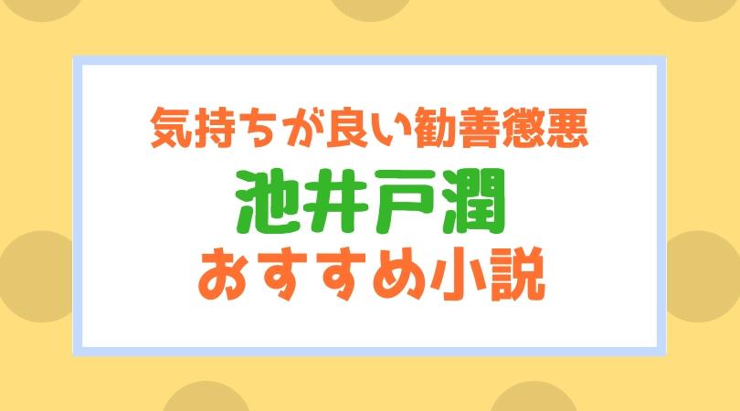 f:id:chikinkatsu:20180912212120j:plain