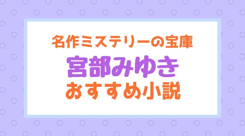 f:id:chikinkatsu:20180916021908j:plain