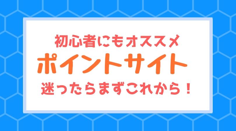 f:id:chikinkatsu:20180917165346j:plain