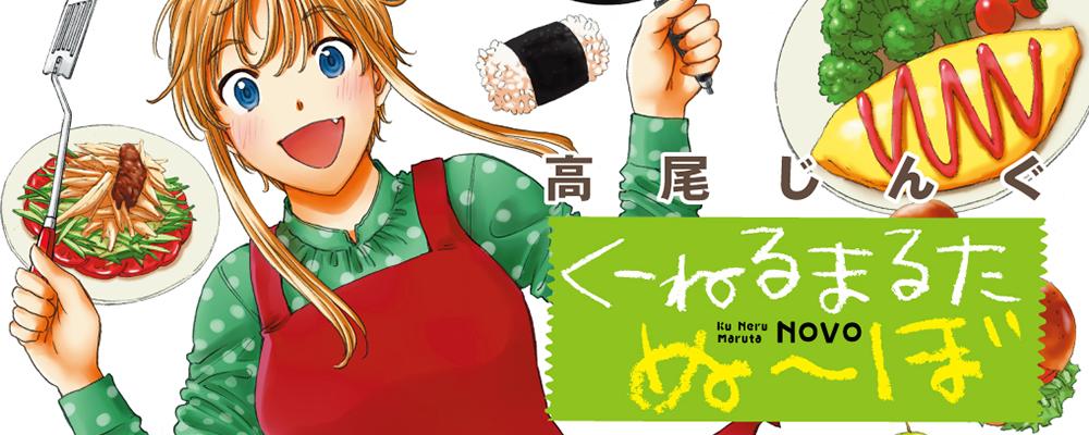 f:id:chikinkatsu:20180920002100p:plain