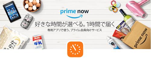 f:id:chikinkatsu:20181029212823p:plain