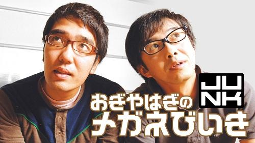 f:id:chikinkatsu:20181114194827j:plain