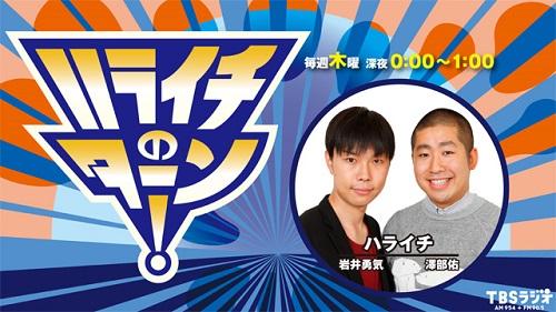 f:id:chikinkatsu:20181114194901j:plain