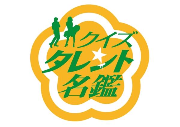 f:id:chikinkatsu:20181127223924j:plain