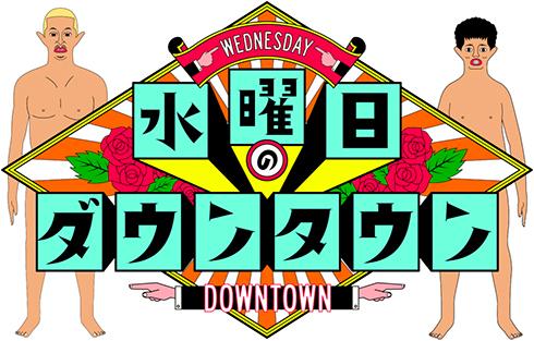 f:id:chikinkatsu:20181127230203j:plain