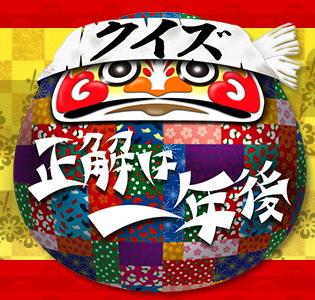 f:id:chikinkatsu:20181127230551j:plain