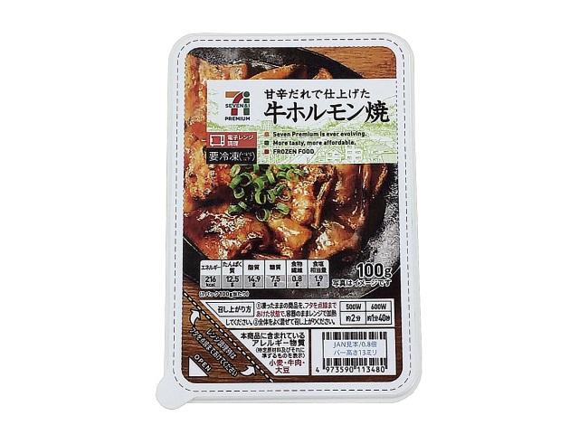 f:id:chikinkatsu:20181201215057j:plain