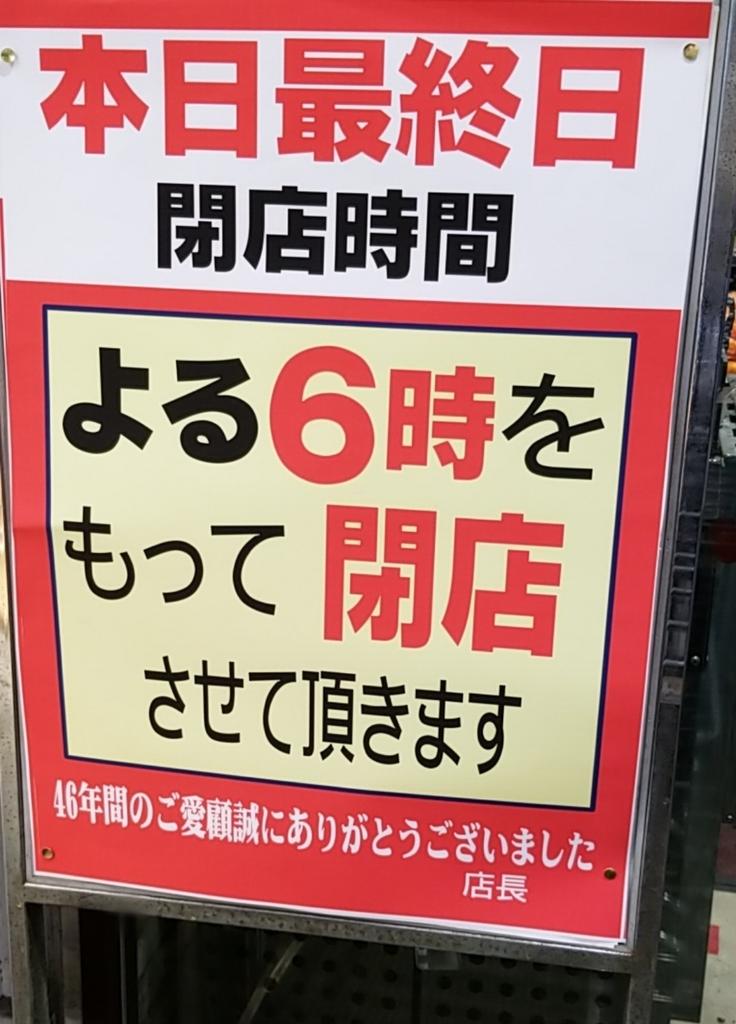 f:id:chiko-ohitorisama:20190211195053j:plain