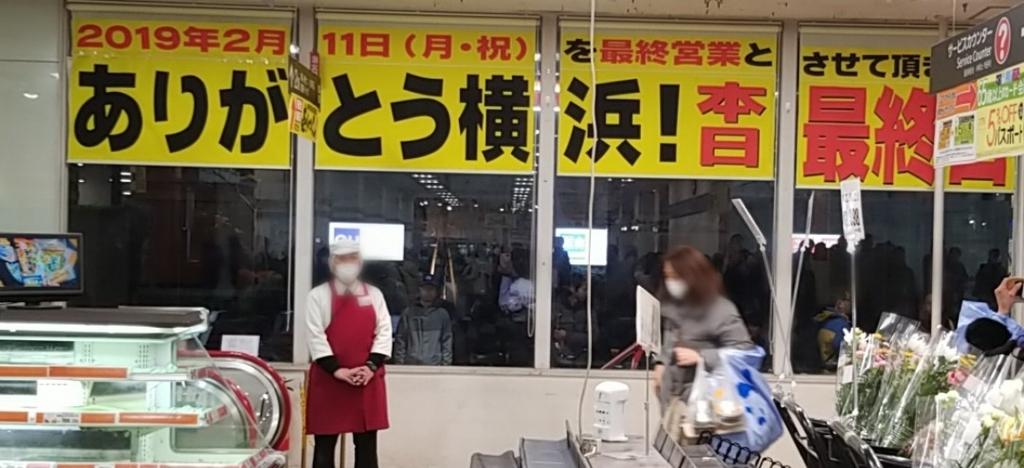 f:id:chiko-ohitorisama:20190211200242j:plain