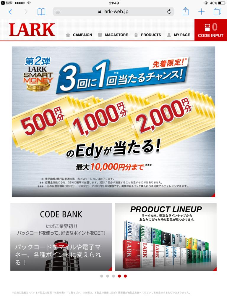 f:id:chikochikorin:20170204215716p:plain