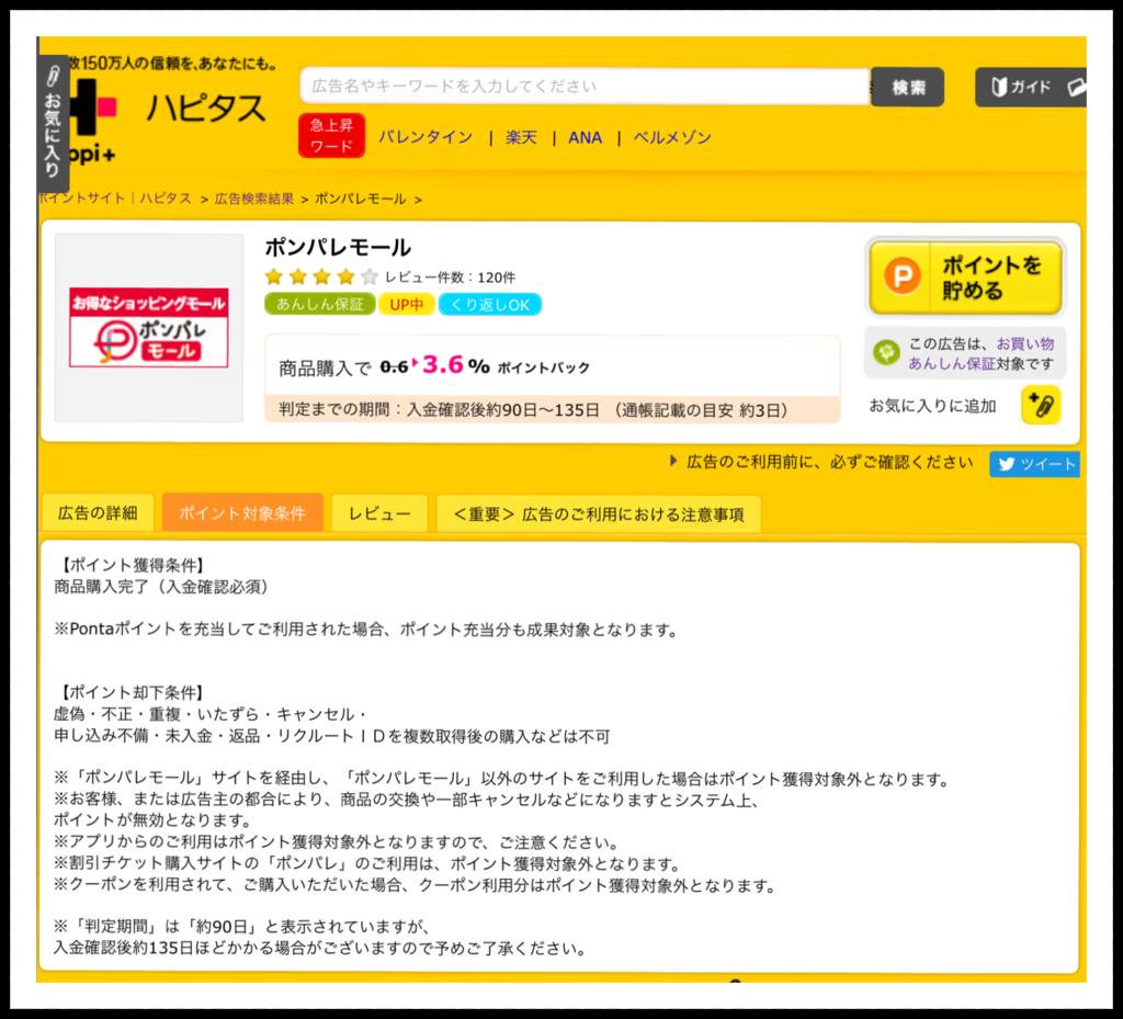 f:id:chikochikorin:20170206085834p:plain