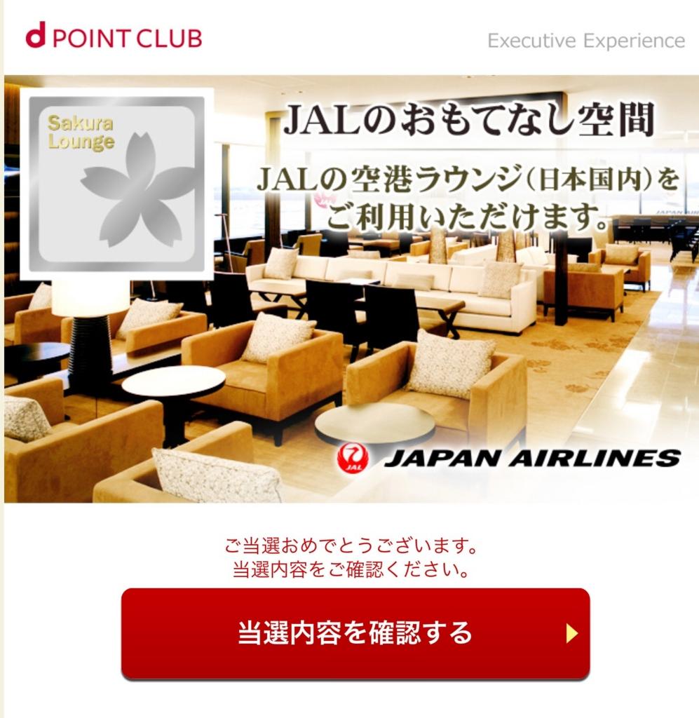 f:id:chikochikorin:20170207221803j:plain