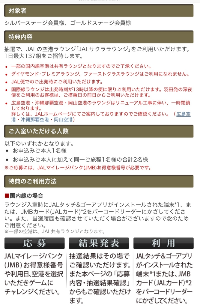 f:id:chikochikorin:20170207222614j:plain