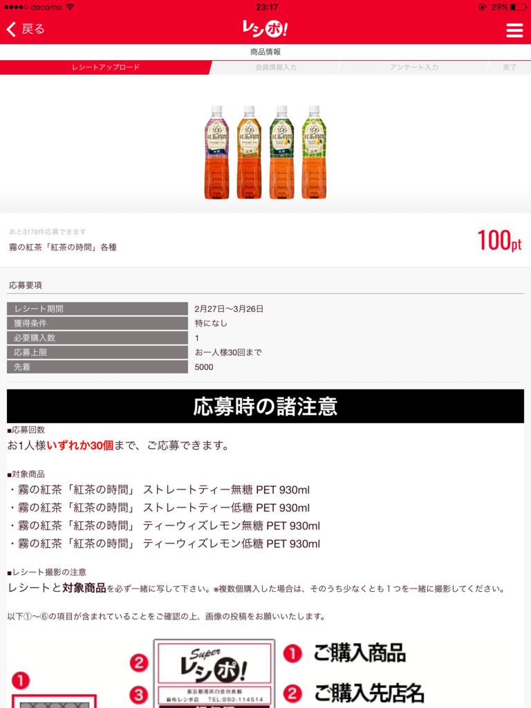 f:id:chikochikorin:20170228232359p:plain