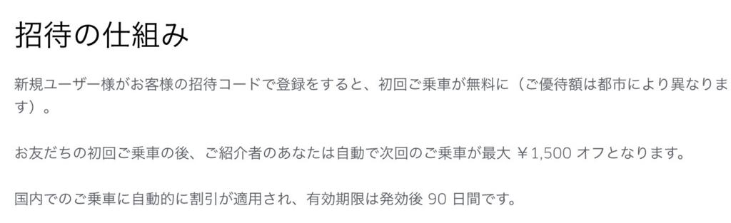 f:id:chikochikorin:20170430074324j:plain