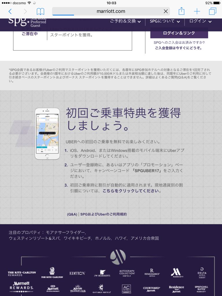 f:id:chikochikorin:20170503103433p:plain
