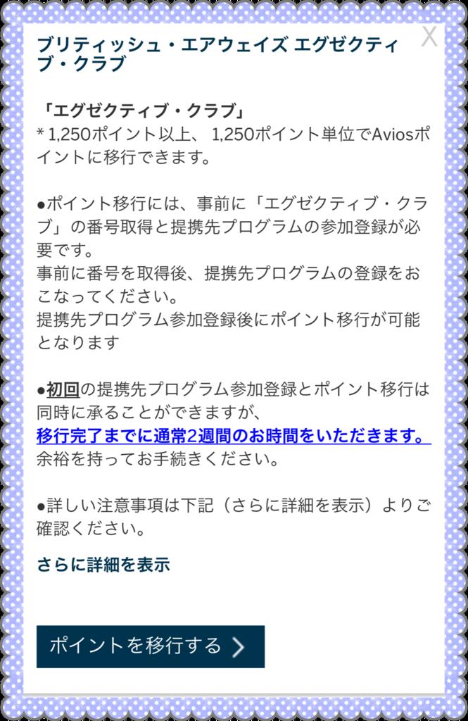 f:id:chikochikorin:20170526230937p:plain