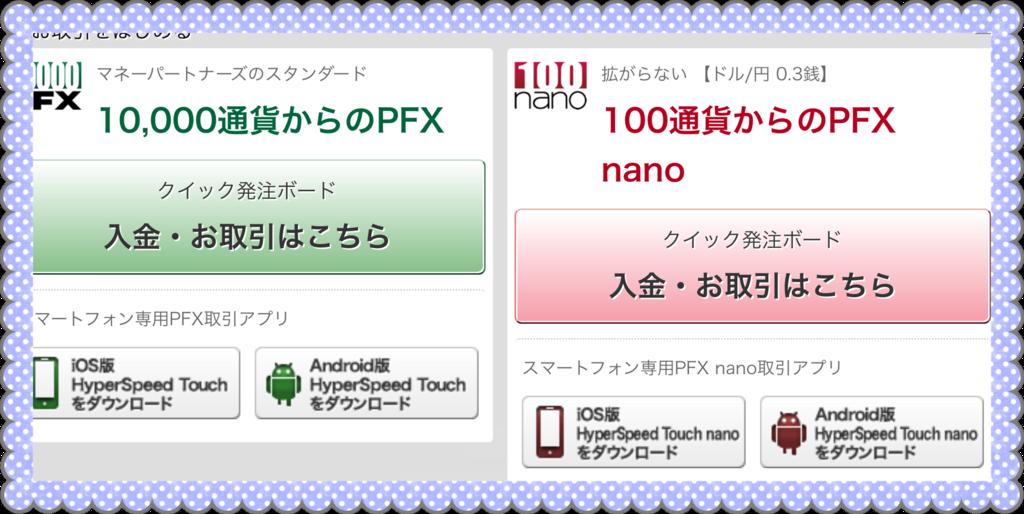 f:id:chikochikorin:20170603003042p:plain