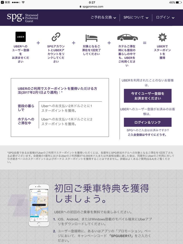 f:id:chikochikorin:20170724204035p:plain