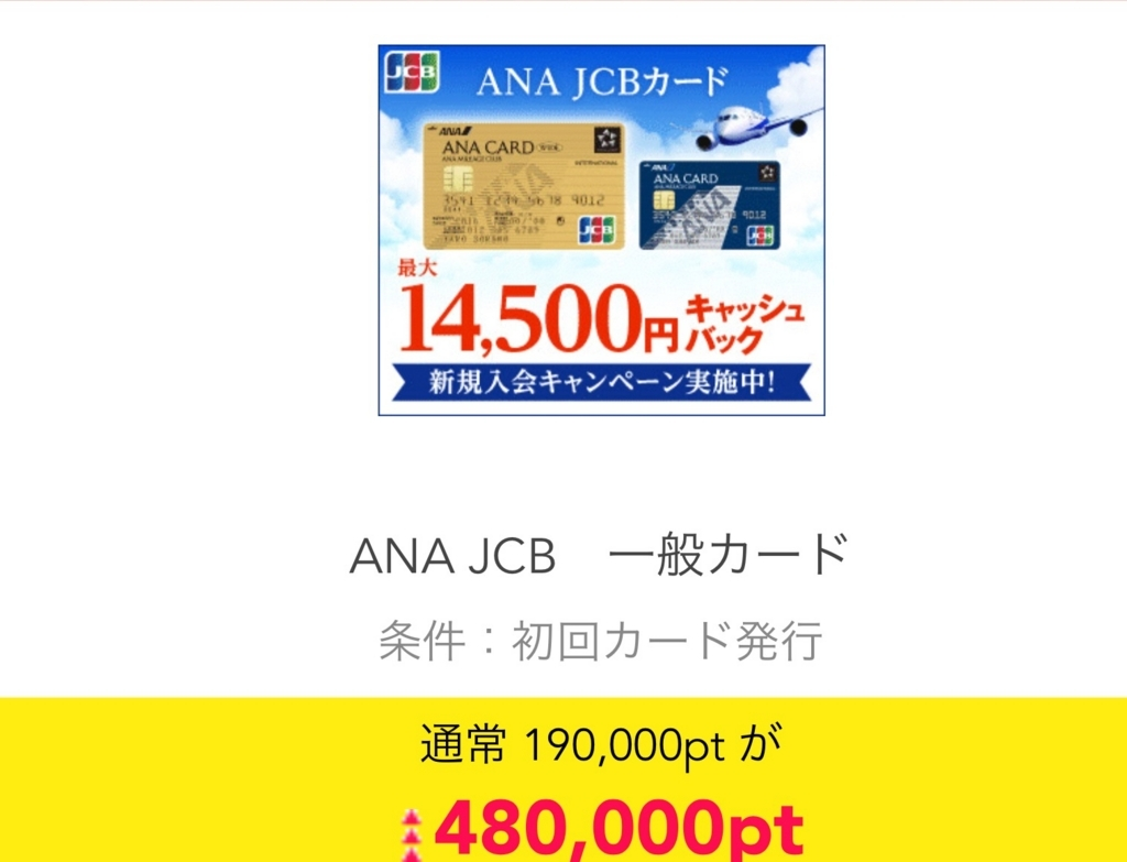 f:id:chikochikorin:20171206141450j:plain