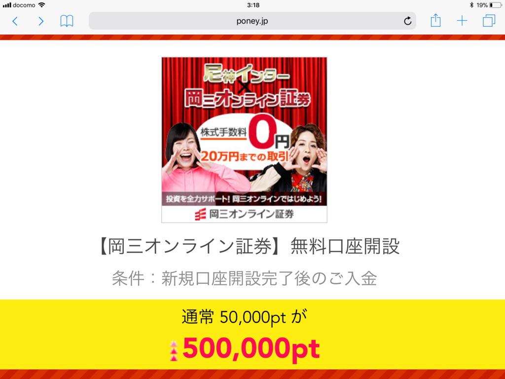 f:id:chikochikorin:20180101032243p:plain
