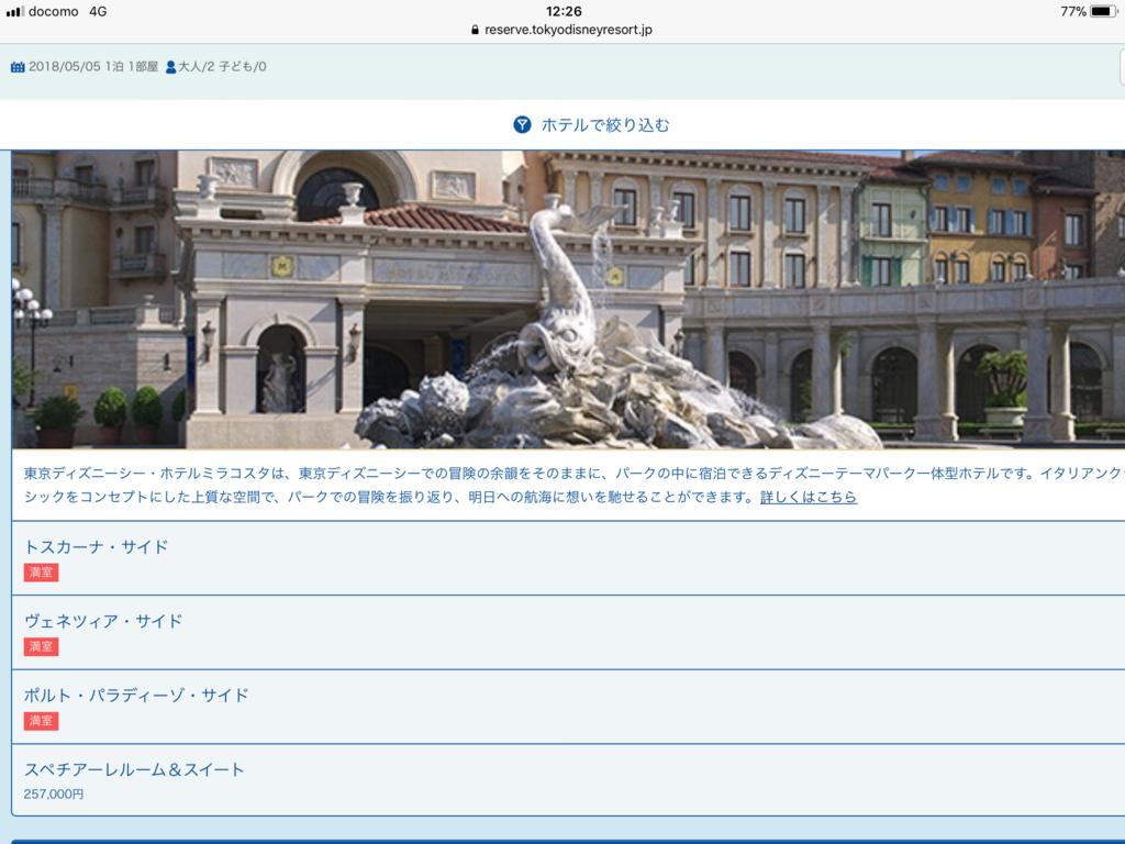 f:id:chikochikorin:20180419122714p:plain