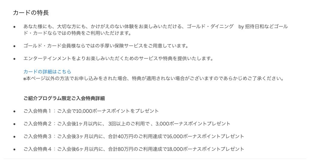 f:id:chikochikorin:20180508225246j:plain