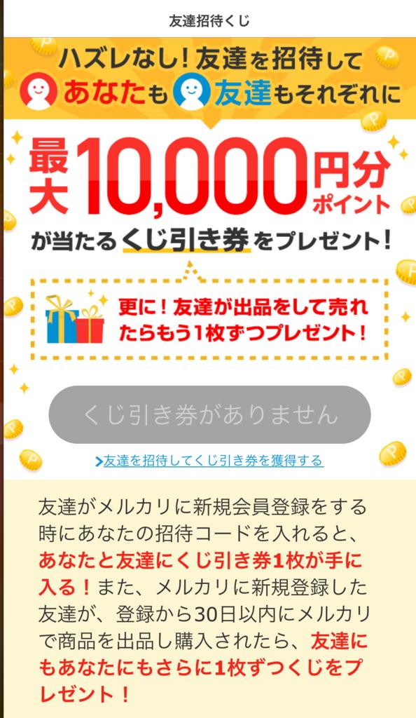 f:id:chikochikorin:20180515210113j:plain