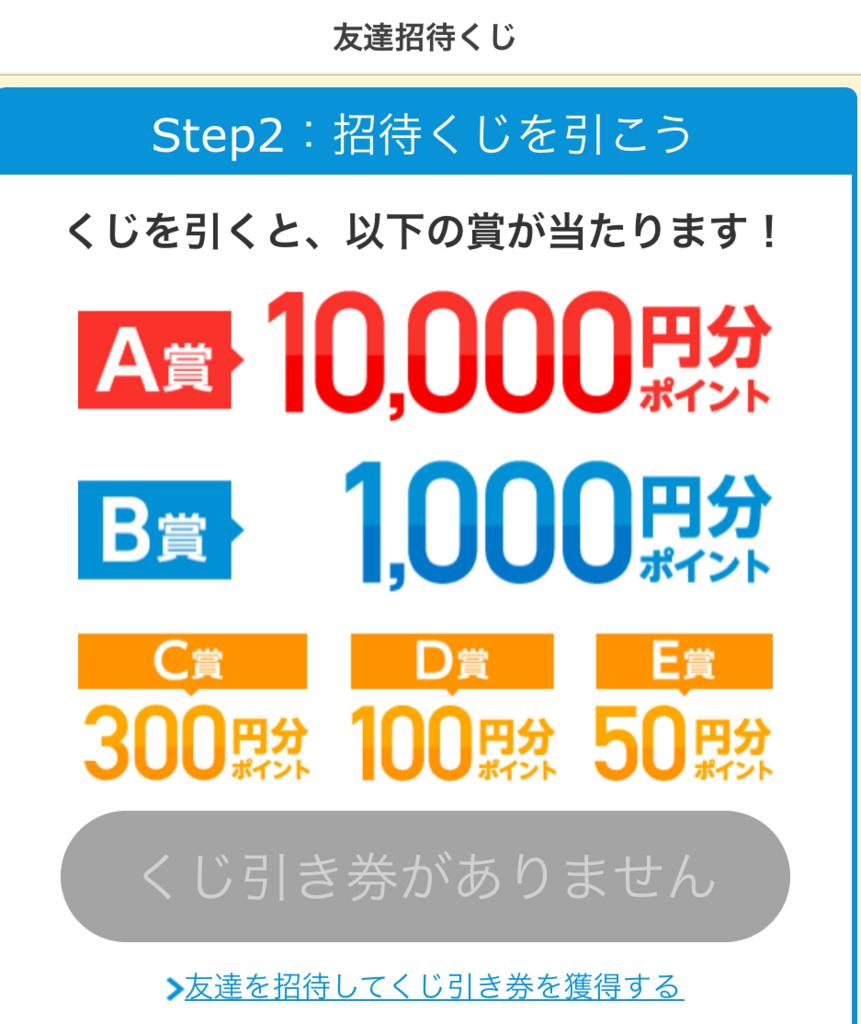 f:id:chikochikorin:20180515210233j:plain