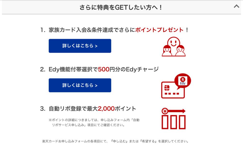 f:id:chikochikorin:20180517124058j:plain