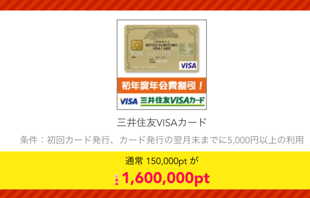 f:id:chikochikorin:20180522012803j:plain