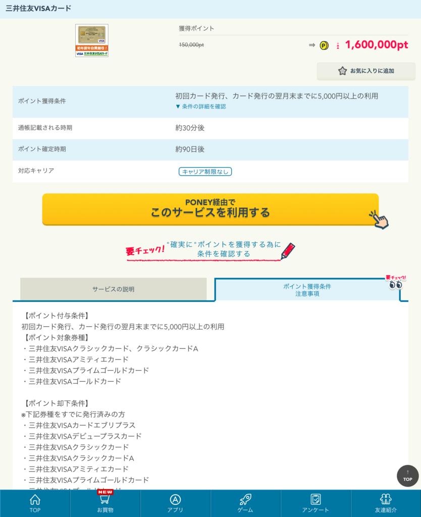 f:id:chikochikorin:20180522012822j:plain